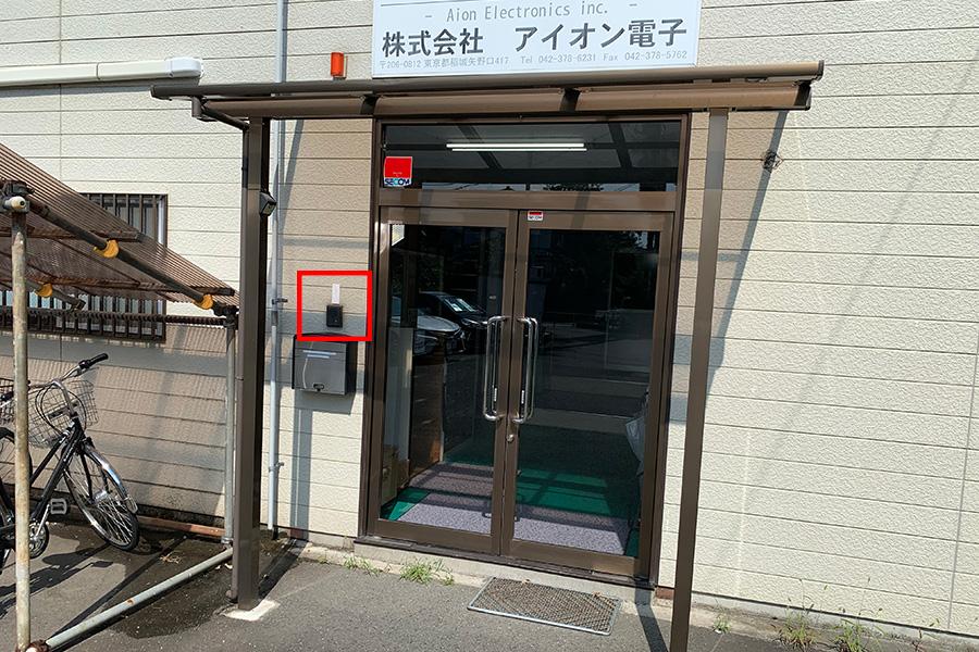 ドア左横のインターホンを押してください。